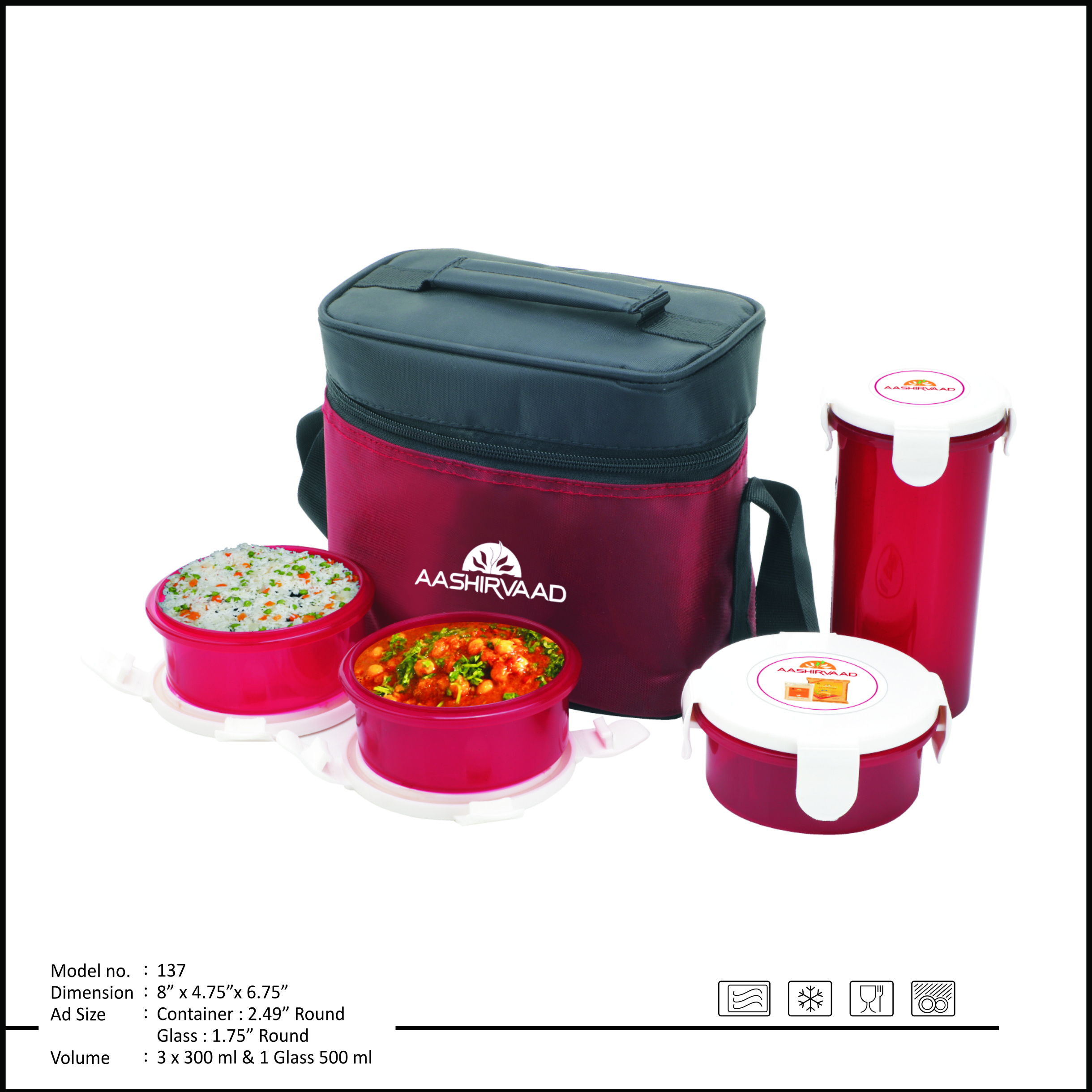Promotional Tiffin Box